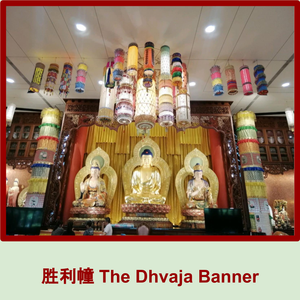 EVO - The Dhvaja Banner 1.0-meter (2020 Vesak Day Offering)