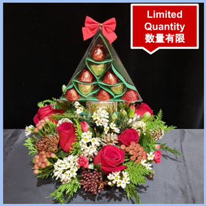QF - Floral Chocolates to Thousand Buddhas