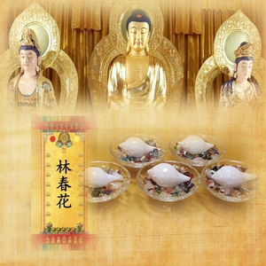 LH - Offering of Dharma Conch (Symbolizes sound of the Dharma)