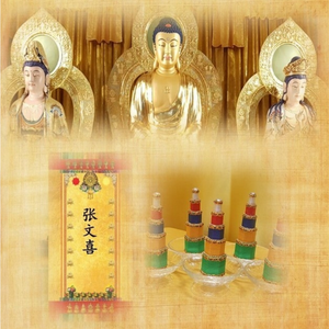 LH - Incense Offerings (Represents the fragrance of pure ethical discipline)