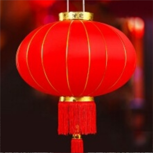 CNY - Wish Fulfilling Lamp