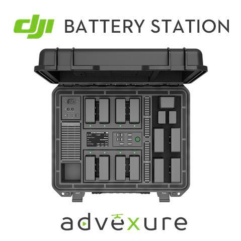 DJI Battery Station – Ultimate Inspire 2 Accessory for Professionals