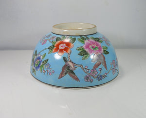 Japanese Hand Painted Ornate Bowl