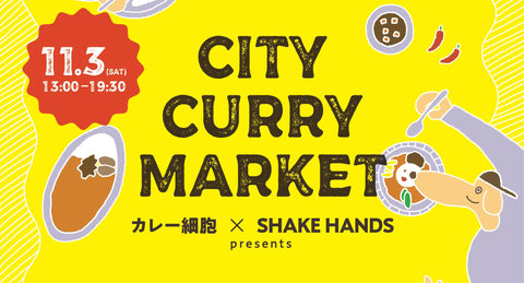 city curry market