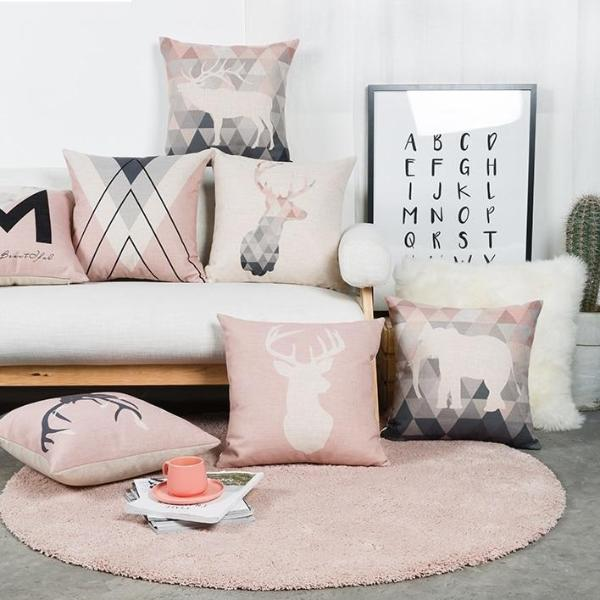 Nordic Geometric Pastel Throw Pillow Cushions -