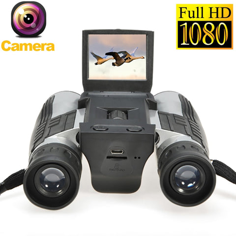 HD Digital Binoculars