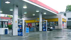 IS004_English: Retail Site (Gas Station) Risk Management