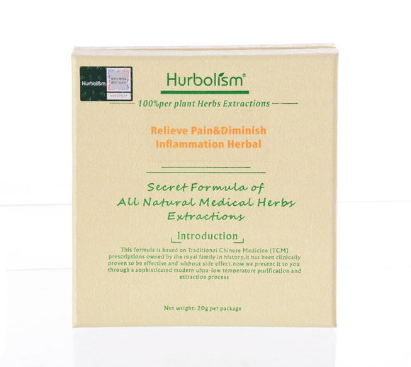 Hurbolism Herbal Powder - Relax Me