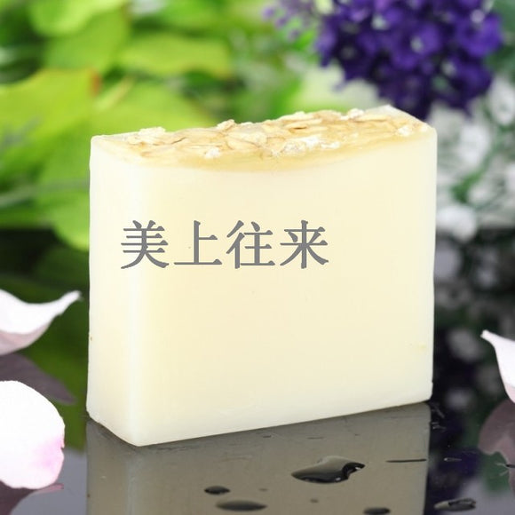 Oats milk essential oil soap camilla soap handmade soap anti-wrinkle cream G09 - Relax Me