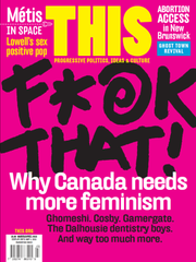 Feminist Issue (March/April 2015)