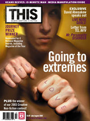 July-August 2003 issue