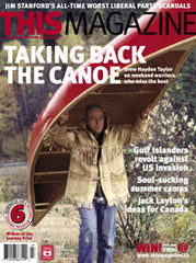 July-August 2004 issue