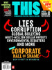 Annual Corporate Hall of Shame Issue (September/October 2012)