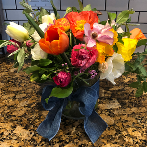 Low Vase Farm Fresh Arrangement