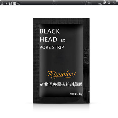 Black Mask Whitening Face Care