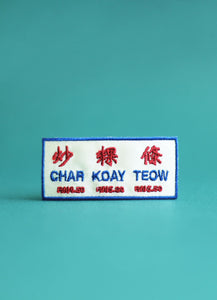 Char Kuey Teow Iron On Patch