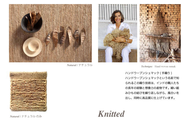 Natural Knitted
