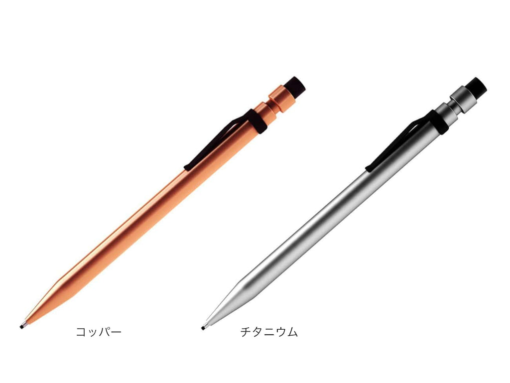 Modern Mechanical Pencils