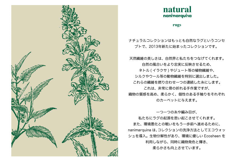 Natural Nettle
