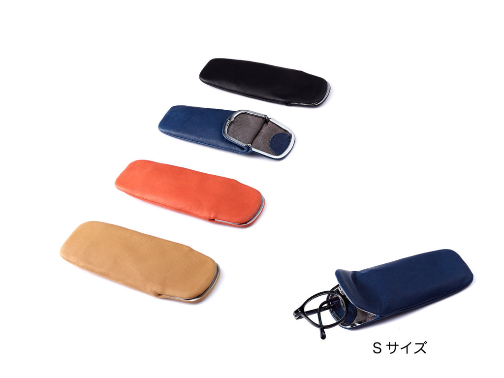 froro Pen Case