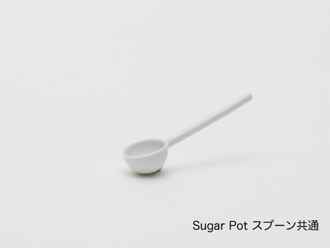 Milk Pot - Sugar Pot - Tray 2016/