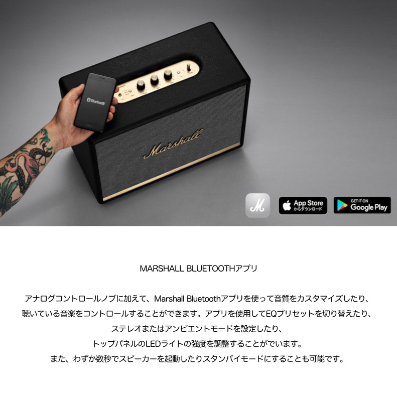 Woburn Ⅱ Bluetooth