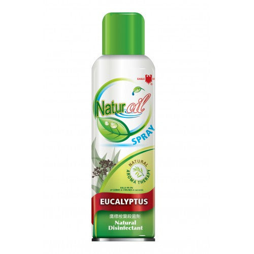 Made in Singapore Local Eagle Brand - Bundle of 3 X Eagle Eucalyptus Spray 280ml