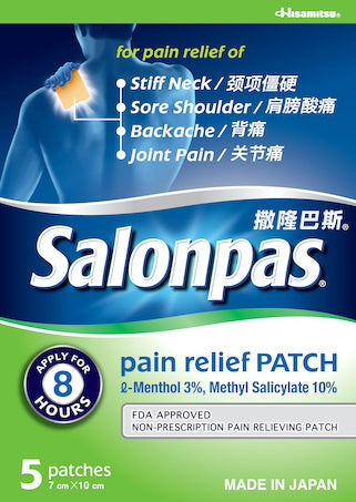 Bundle of 3 X SALONPAS Pain Relief Patch 5s - From SG Authorised distributor