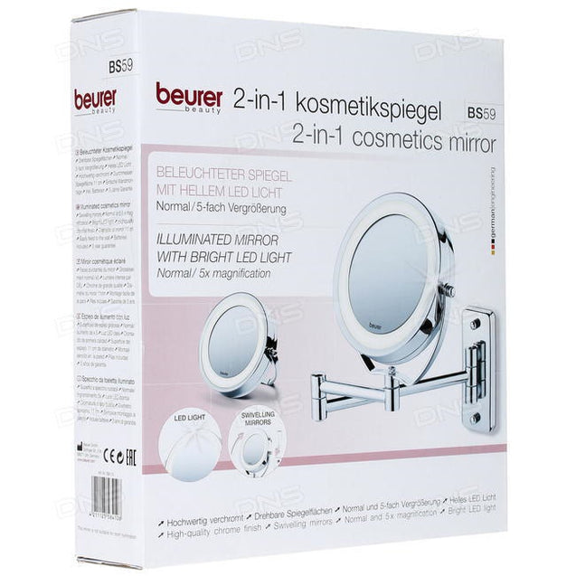Beurer BS 59 Illuminated Comestic Mirror (Wall Mount)