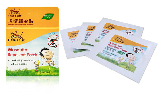 TigerBalm Mosquito Repellant Patch 10s