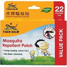 TIGER BALM MOSQUITO REPELLENT PATCH 22S