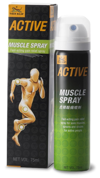 TIGER BALM ACTIVE MUSCLE SPRAY 75ml