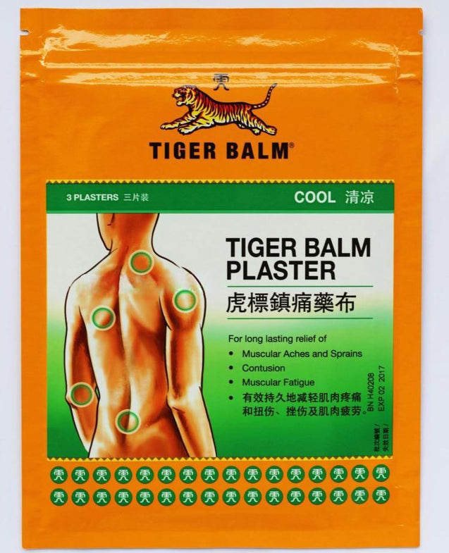 TigerBalm Cool  Plaster  Large 10 x 14 cm- 3 Patch