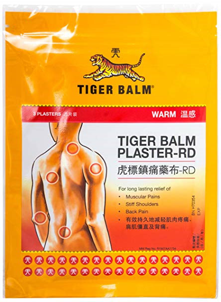 Tiger Balm Plaster Warm Small (10cm x 7cm)-3 patches per pack