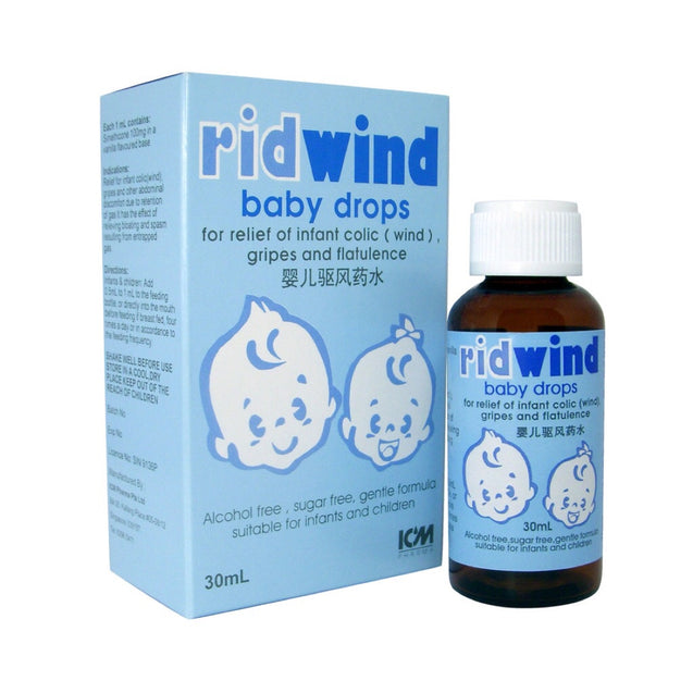 Rid-Wind Baby Drops 30ml