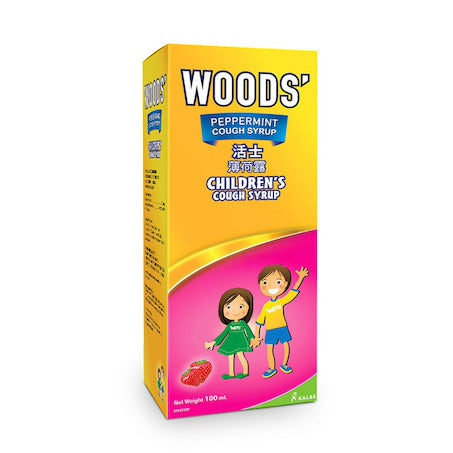 Woods Peppermint Childrens Cough Syrup- 100ML