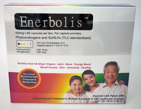 Enerbolis™-for Tissue Repair 60 capsules