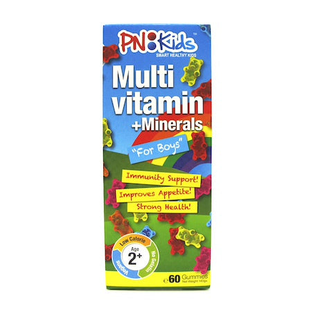 PRINCIPLE NUTRITION Kids MultiVitamin Sugar Free (Boys) 120 Chewable Tablets