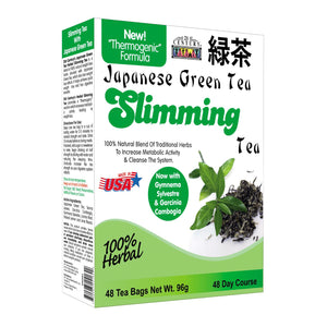 21ST CENTURY HERBAL SLIMMING TEA - JAPANESE GREEN TEA