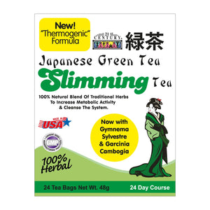 21ST CENTURY  HERBAL SLIMMING TEA -  JAPANESE GREEN TEA 24s