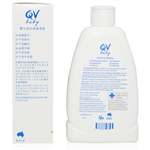 QV Baby Gentle Wash 250g_sideview 2
