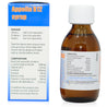 Appelin B12 Syrup 150ml_sideview