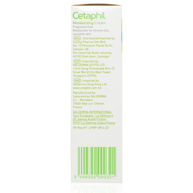 Cetaphil Moisturising Cream 100g_back