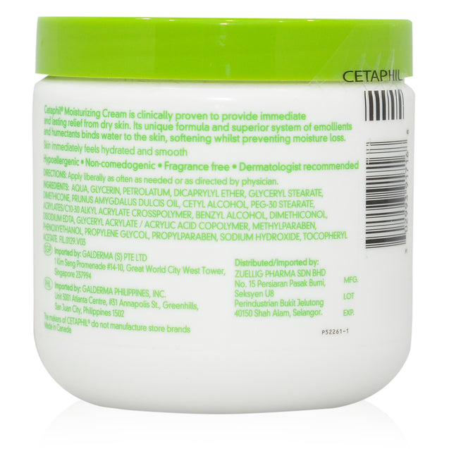 Cetaphil Moisturising Cream 453g_back
