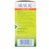 Prospan Cough Syrup 100ml_sideview