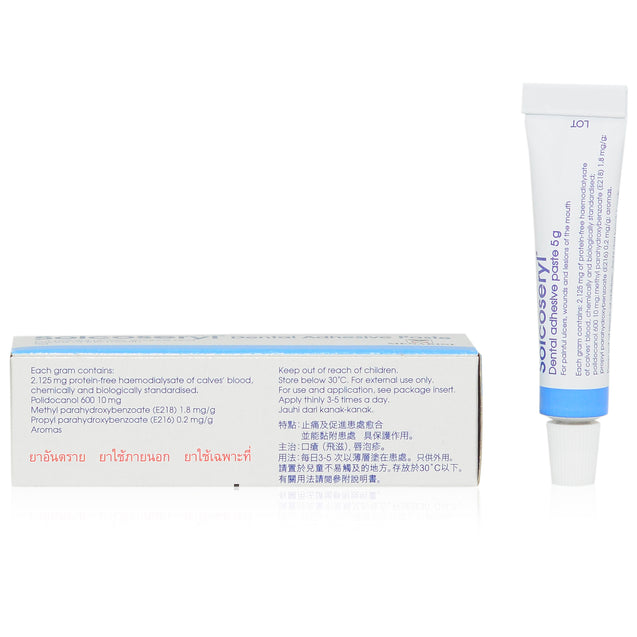 Solcoseryl Dental Adhensive Paste 5g_sideview 1