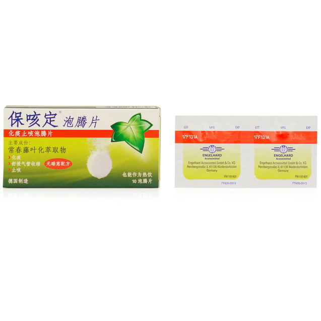 Prospan Effervescent Cough Tabs 10's_chinese