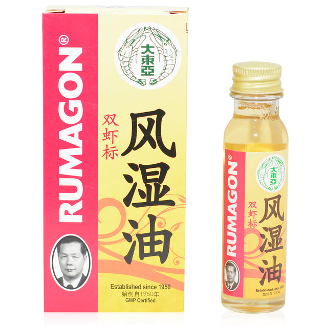Double Prawn Rumangon Oil 28ml