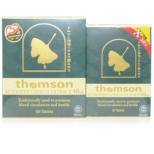 Thomson Gingko 120+30s