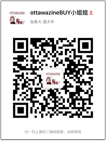 wechat customeer service